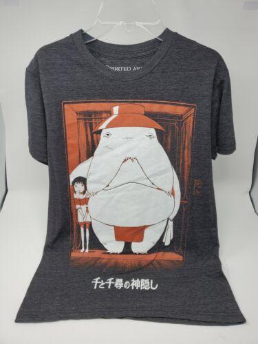 2001 Spirited Away Radish Spirit Miyazaki Studio G