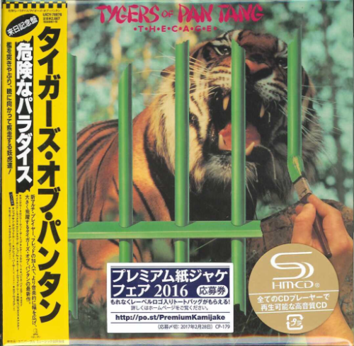 TYGERS OF PAN TANG-THE CAGE-JAPAN MINI LP SHM-CD Ltd/Ed G00