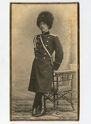 Russian Imperial Siberia Officer with Sword Photo Nice Condition !!!
