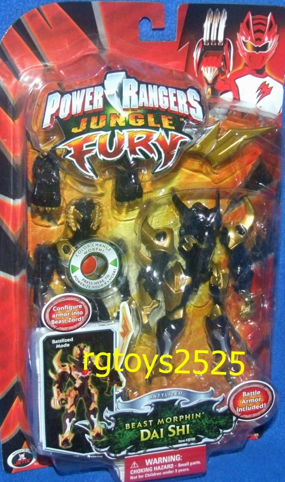 energia Rangers Jungle Fury 5 Beast Morphin DAI SHI Factory Sealed nuovo 2008