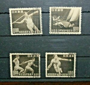 FRANCOBOLLI-GIAPPONE-1949-034-NATIONAL-SPORT-ATLETICA-034-TIMBRATI-USED-SET-CAT-5A
