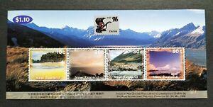 1996-New-Zealand-China-Stamp-Exhibition-Scenery-Mountain-Lake-Mini-sheet-MS-MNH