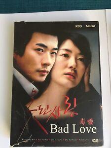Korean Drama KBS-Media