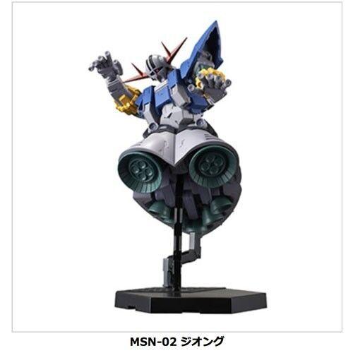 Hyper Grade HG-MS Gundam Gashapon MSN-02 Zeong