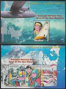 (252M)MALAYSIA 2000 NEW MILLENNIUM III ACHIEVEMENT 2 MS FRESH MNH
