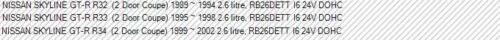 INTAKE INLET MANIFOLD GASKET for NISSAN SKYLINE GTR R32 R33 R34 2.6L RB26DETT