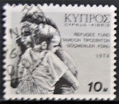 2043 Briefmarken Zypern Zwangszuschlagsmarke Z 1 Gestempelt ................... Mit Den Modernsten GeräTen Und Techniken