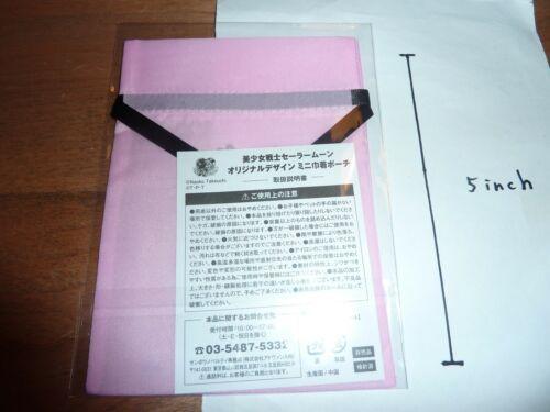 Sailor Moon small drawstring bag Chocola BB