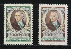 Russia-1955-MNH-Sc-1768-1769-Mi-1795-1796-Fedor-Shubin-sculptor
