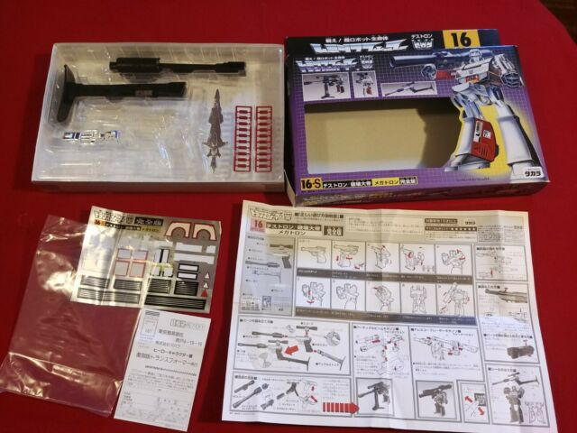2001 G1 Transformers Takara Megatron 16-s Box With All Inserts, some parts.