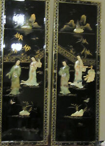 Image Is Loading Vtg Chinese Painted Black Lacquer Wood Mother Of