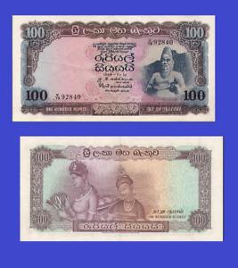 Reproduction Ceylon 100 rupees 1968 UNC