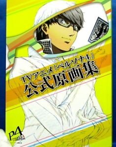 2144d20eaa972f Image is loading Persona-4-the-Animation-Official -Illustrations-Japanese-Anime-