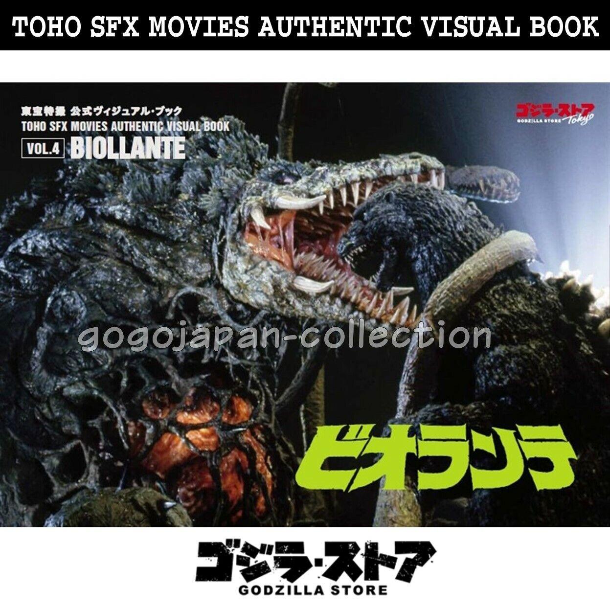 GODZILLA STORE LIMITED TOHO SFX MOVIES AUTHENTIC VISUAL BOOK VOL.4 BIOLLANTE mo