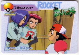 Pokemon 1998 Bandai #145 Team Rocket and Ash Mint | eBay