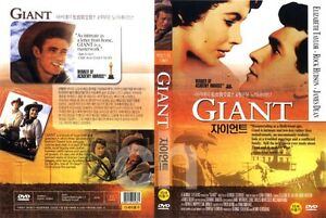 JAMES DEAN POSTER GIANT (1956 Stock Photo: 78247933 - Alamy  Giant 1956 James Dean
