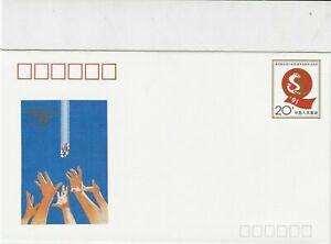 china 1991 stamps cover ref 19007