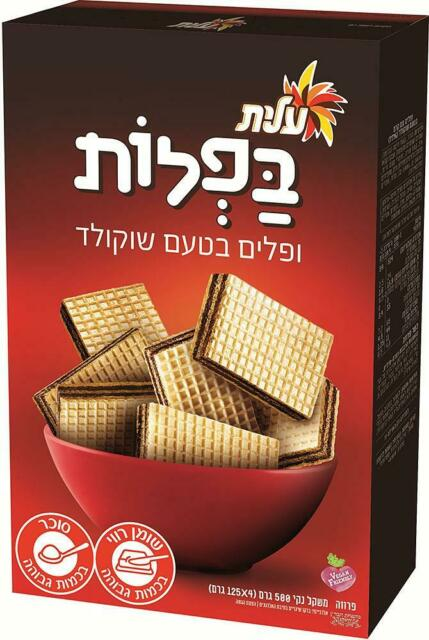 Chocolat Wafers Basic Baflot By Elite Kosher Israel 500g (125g x4 Packs)