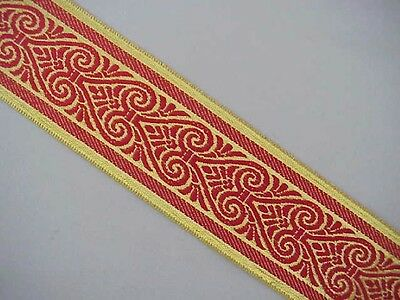 Metallic Jacquard Trim. Antique Reproduction. Classical Scroll Historical Style