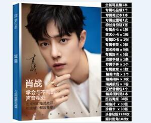 Chen-Qingling-Xiao-Zhan-039-s-signature-photo-album-for-birthday-gift