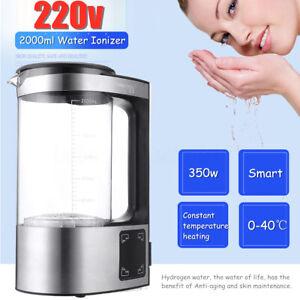 2000ml-Hydrogen-Rich-Water-Ionizer-Alkaline-Bottle-Cup-Generator-Rechargable-i