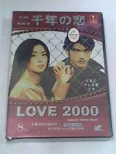 NEW Original Japanese Drama VCD Love 2000 (Nisennen no koi) 二千年之恋 金城武 中山美穂