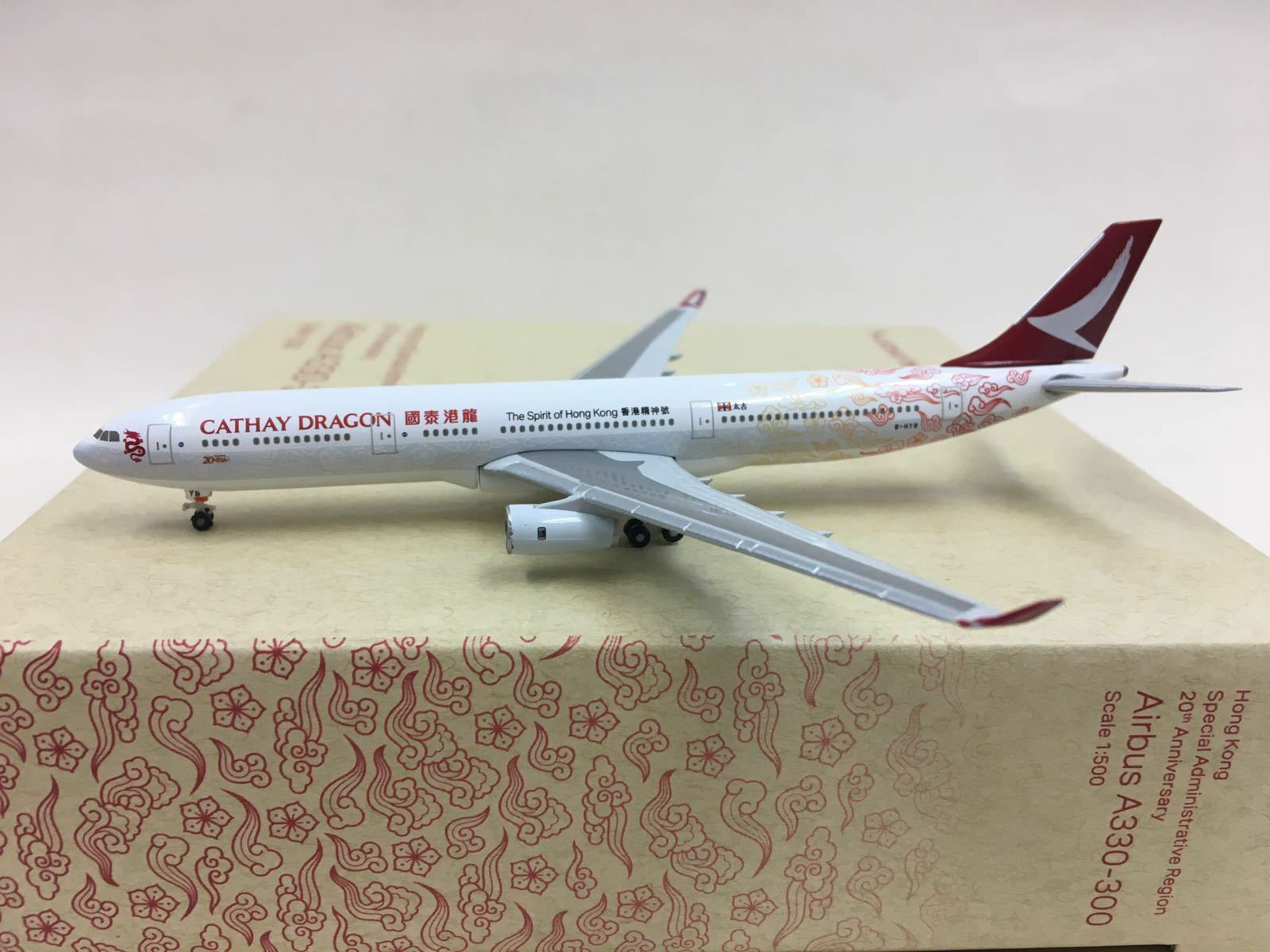 HOGAN Herpa scale 1 500 Cathay Dragon AIRBUS A330 B-HYB HKSAR 20th Anniversary