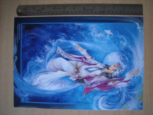 "Large Persian Mahmoud Farshchian Painting Lithograph Print Fine Art 13/"" x 9.5/"""