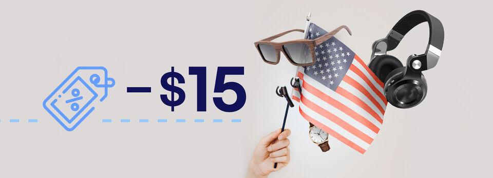 Выбрать сейчас - Купон на оплату доставки из США!