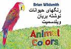 Brian Wildsmith's Animal Colors (Farsi/English) by Brian Wildsmith (Board book, 2015)