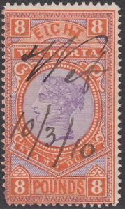 VIC-1884-96-high-value-Stamp-Duty-series-8-fiscally-used-SG-327
