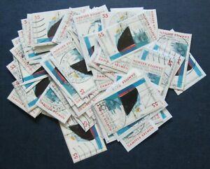 BRD Briefmarken 2004 200 Stück Mi.Nr.: 2412 Passagierschiff Bremen - Kempten, Deutschland - BRD Briefmarken 2004 200 Stück Mi.Nr.: 2412 Passagierschiff Bremen - Kempten, Deutschland
