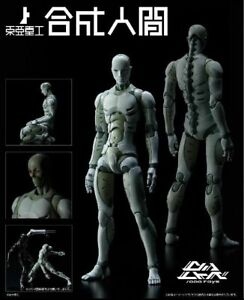 1/12 Toa Heavy Industries Made Of Synthetic Human Action Figure PVC Model in Box