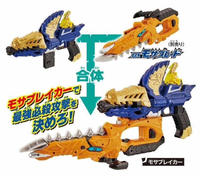 Nuevo BANDAI Kishiryu Sentai Ryusoulger DX Mosa Breaker de Japón F//S