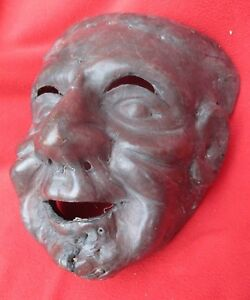 Mexican-Folk-Art-Old-Man-Mask-Formed-From-One-Piece-Of-Leather-Guerrero