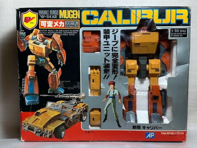 Mugen Caliber 1 55 Scale Scale Scale DORVACK Variable Vehicle VV-54 AR G1 Roadbuster Vintage 456