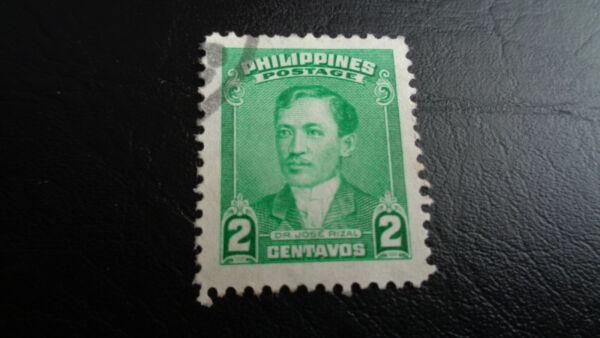 Bien Philippines, Stamps, Sg 662, Le Dr Jose Rizal Conduire Un Commerce Rugissant