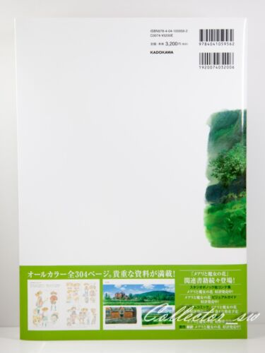 3-7 DaysThe Art of Mary and The Witch's Flower Art Book from JP