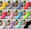 Lot-Cut-10-Pairs-Ladies-Boat-Short-Cotton-New-Women-Ankle-Socks-Gift-Pink-Blue thumbnail 2