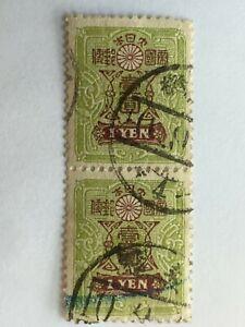 1913-Japan-stamp-1-Yen-2-stamps-block