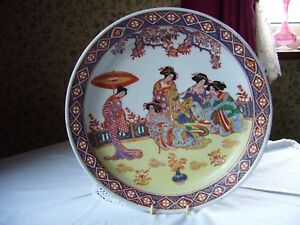 Large-Antique-Oriental-Charger-Plate-Dish-12-034