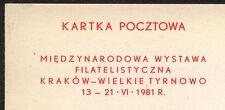 POLAND 1981 **MNH Postcards Cp#785I, 1300y.of Bulgarian, M.W.F. KRAKÓW - WIELKIE