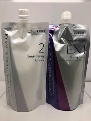 Details about  Shiseido Straightening Cream Set EX1 + 2 SET Very Resistant – SALON – BARBER