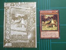 Yu-gi-oh Japanese Promo VJMP-JP116 Slifer the Sky Dragon KC Rare in US