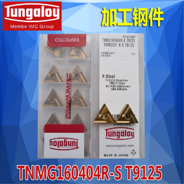 10pcs TUNGALOY VNMG160404-TM T9125 VNMG331TM T9125   Carbide inserts