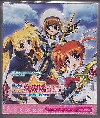Magical Girl Lyrical Nanoha Device Charm Collection 04 New Japan Rare Limited