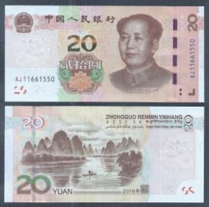 China-Banknote-20-Yuan-Replacement-2019-PERFECT-UNC-AJ11661550