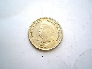 EARLY 25 SENTIMOS COIN FROM THE PHILIPPINESDATED 1967 high grade - CANNOCK, Staffordshire, United Kingdom - EARLY 25 SENTIMOS COIN FROM THE PHILIPPINESDATED 1967 high grade - CANNOCK, Staffordshire, United Kingdom
