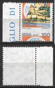 #885 - Repubblica - 100 lire Castelli- 1980 - Nuovo (** MNH) - Varietà tbpLampE-07155551-470260395