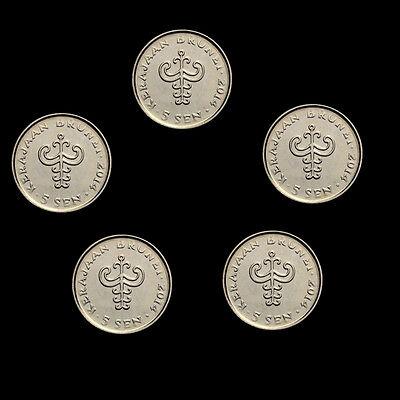 Single coin Original UNC KM#68 Maldives 1 Laari 2012 Banknotes